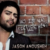 Cover of the album Wo ist nur die Liebe hin - Single