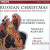 Cover of the album Russian Christmas