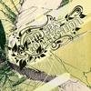 Couverture de l'album Natural Sound System