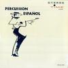 Couverture de l'album Percussion Espanol