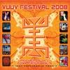 Cover of the album Vuuv Festival 2008: Progressive