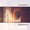 Couverture de l'album Namaskar