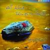 Couverture de l'album All The Rivers Gold