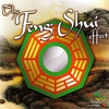 Cover of the album The Feng Shui Effect