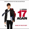 Couverture de l'album 17 again