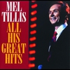 Couverture de l'album All His Great Hits