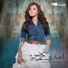 Couverture de l'album Akhbari