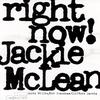 Couverture de l'album Right Now (The Rudy Van Gelder Edition Remastered)