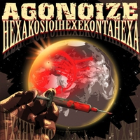 Cover of the track Hexakosioihexekontahexa Original Mix