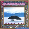 Cover of the album Sunlight Rain River