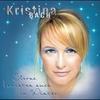 Couverture de l'album Sterne Leuchten auch im Winter