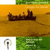 Cover of the album Southern Journey, Volume 12: Georgia Sea Islands