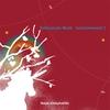 Cover of the album Elektronische Musik: Interkontinental 5