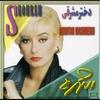 Cover of the album Dokhtar Mashreghi (Persian Music)