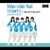 Cover of the album Wonderful World/Ca va ? Ca va ? (サヴァ サヴァ) - EP