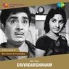 Couverture de l'album Divya Darsanam - EP