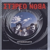 Cover of the album Diskolata