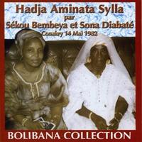 Cover of the track Hadja Aminata Sylla (Conakry, 14 mai 1982)