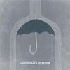 Cover of the album Common Mama - EP