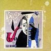 Cover of the album Bird and Diz