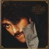 Cover of the album The Philip Lynott Album