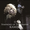 Couverture de l'album Symphony of The Vampire