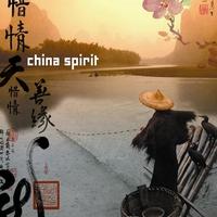 Couverture du titre China Spirit