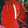 Cover of the album Hawaiian Shadows