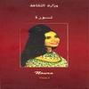 Cover of the album Noura, vol. 4 (La diva algérienne)