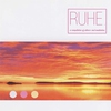 Cover of the album Ruhe