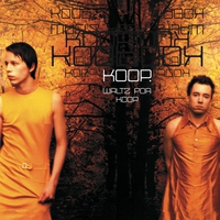 Cover of the track Waltz for Koop