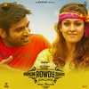 Cover of the album Naanum Rowdy Dhaan (From Naanum Rowdy Dhaan) - Single