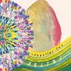 Couverture de l'album Deltas