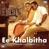 "Cover of the track Ee Khalbitha (From ""IDI"")"