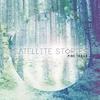 Couverture de l'album Pine Trails (Deluxe Version)