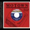 Couverture de l'album The Complete Motown Singles, Vol. 2: 1962 (Box Set)