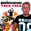 Cover of the album Yeke Yeke