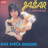 Cover of the album Kad Sveca Dogori
