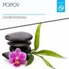 Cover of the album Chorovodnaja