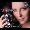 Couverture de l'album No One - EP