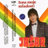 Cover of the track Zena Moje Mladosti (Serbian Music)
