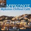 Couverture de l'album Mykonos Chillout Cafe Vol.4 (Feelings del Mar)