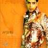 Couverture de l'album Aso Pas