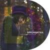 Cover of the album Baromantika