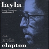 Cover of the track Layla (1992)