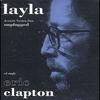 Couverture du titre Layla (1992)
