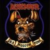 Couverture de l'album Ska Punk Moscow