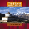 Cover of the album Tibetan Meditation