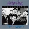 Cover of the album Rhythm + Jews
