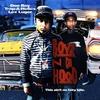 Cover of the album Boyz In Da Hood